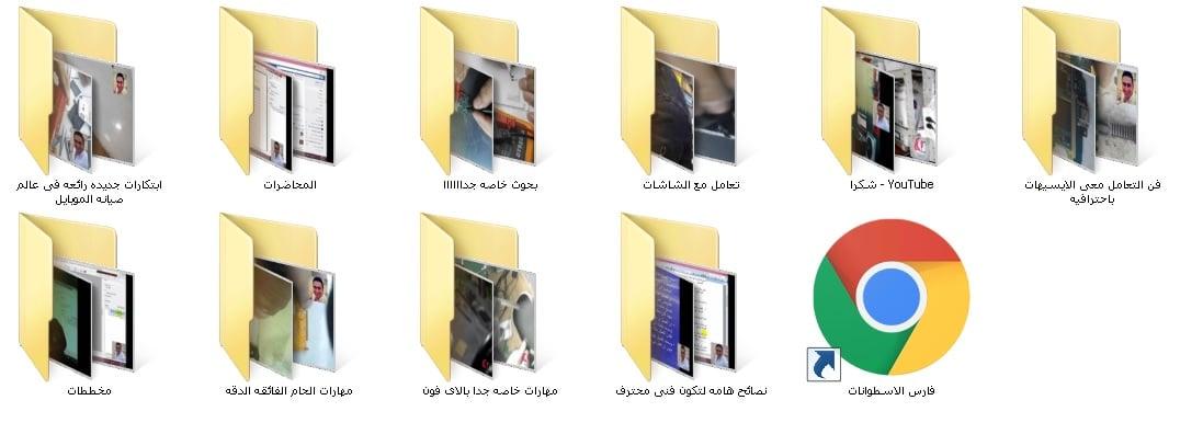 الكورس الشامل لصيانة الموبايل بالعربى | للمهندس مصطفى الحداد