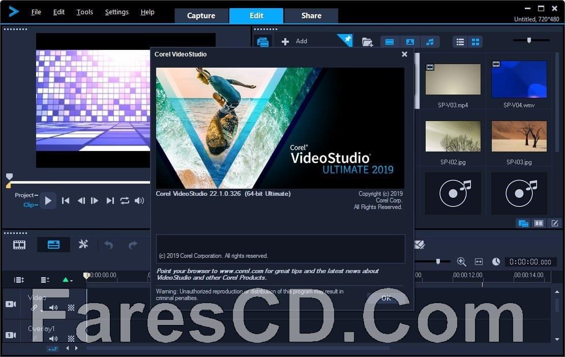 برنامج كوريل فيديو ستوديو 2019 | Corel VideoStudio Ultimate 2019