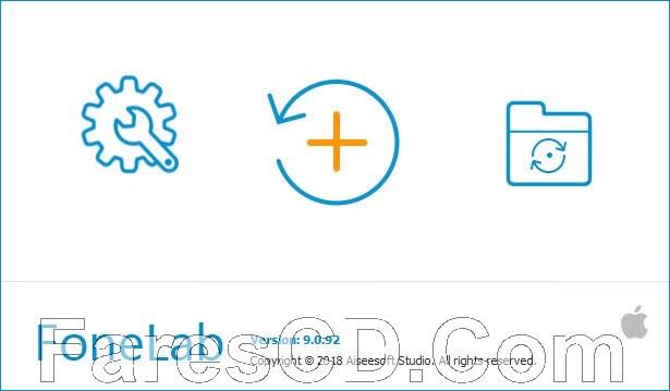 برنامج استعادة الملفات من الايفون | Aiseesoft FoneLab iPhone Data Recovery