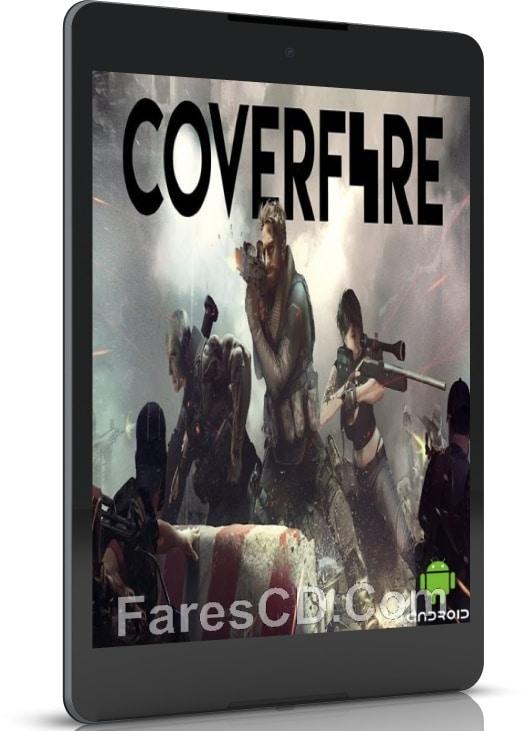 لعبة الأكشن   Cover Fire MOD v1.10.4   للأندرويد