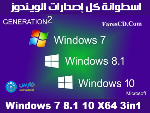 All Windows 7-8.1-10 x64