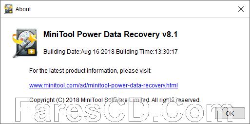 برنامج استعادة الملفات المحذوفة | MiniTool Power Data Recovery