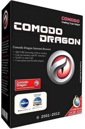 متصفح كومودو دراجون | Comodo Dragon