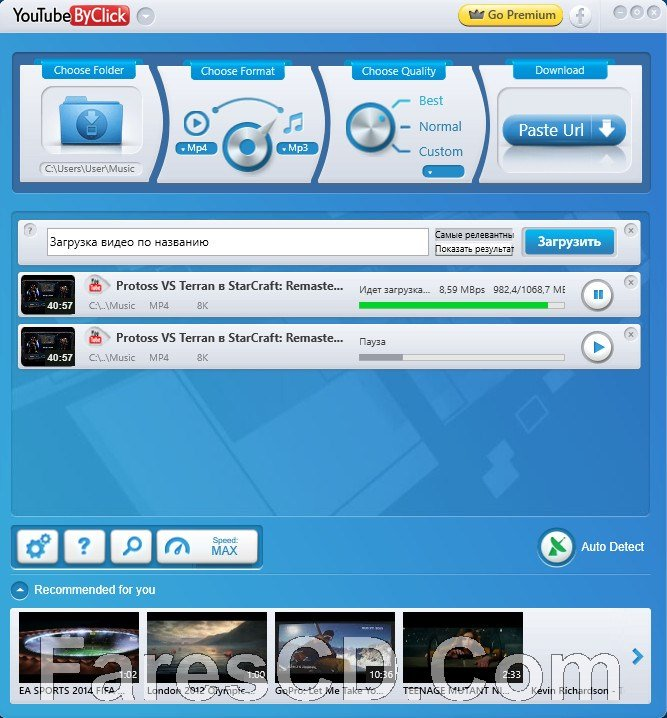 أسهل برامج تحميل الفيديو من اليوتيوب | YouTube By Click 2.2.101