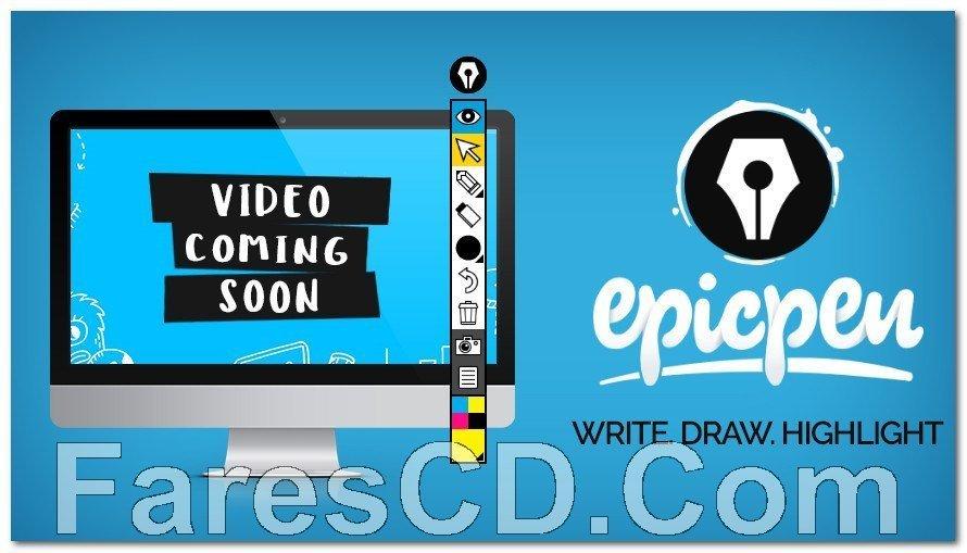 برنامج الكتابة والرسم بشكل حر على الويندوز | Epic Pen Pro