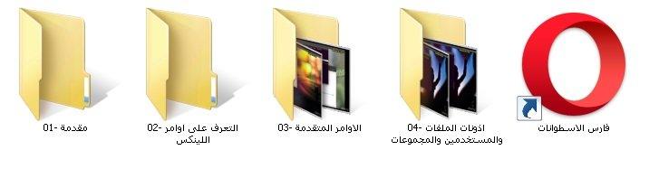 يوديمي بالعربي