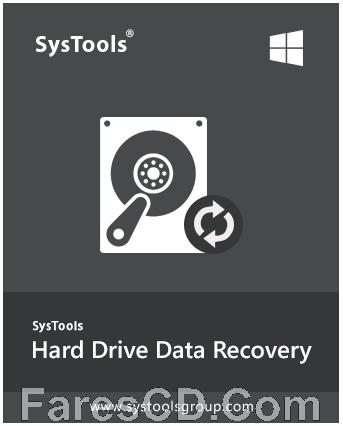 برنامج استعادة الملفات المحذوفة | SysTools Hard Drive Data Recovery 12.0.0.0