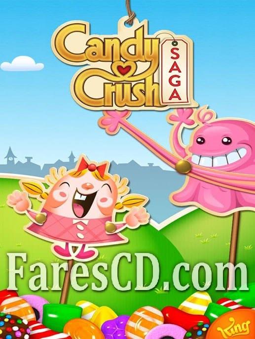 أقوى العاب التسلية للاندرويد   Candy Crush Saga MOD