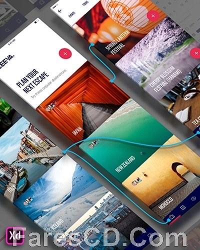 برنامج أدوبى إكس دى 2020 | Adobe XD CC