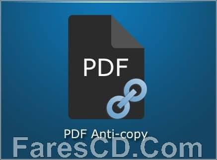 برنامج حماية وقفل ملفات بى دى إف | PDF Anti-Copy Pro
