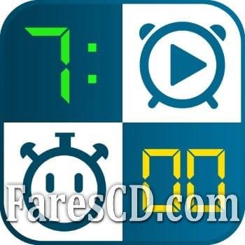 تطبيق الستوب واتش المميز | Multi Timer StopWatch