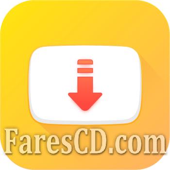 تطبيق تحميل الفيديوهات من اليوتيوب للاندرويد | SnapTube - YouTube Downloader HD Video Final