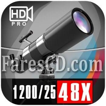 تطبيق لجعل كاميرا هاتفك بدقة خيالية للاندرويد   Ultra 48x Zoom Telescope 127EQ Camera v1.0.4