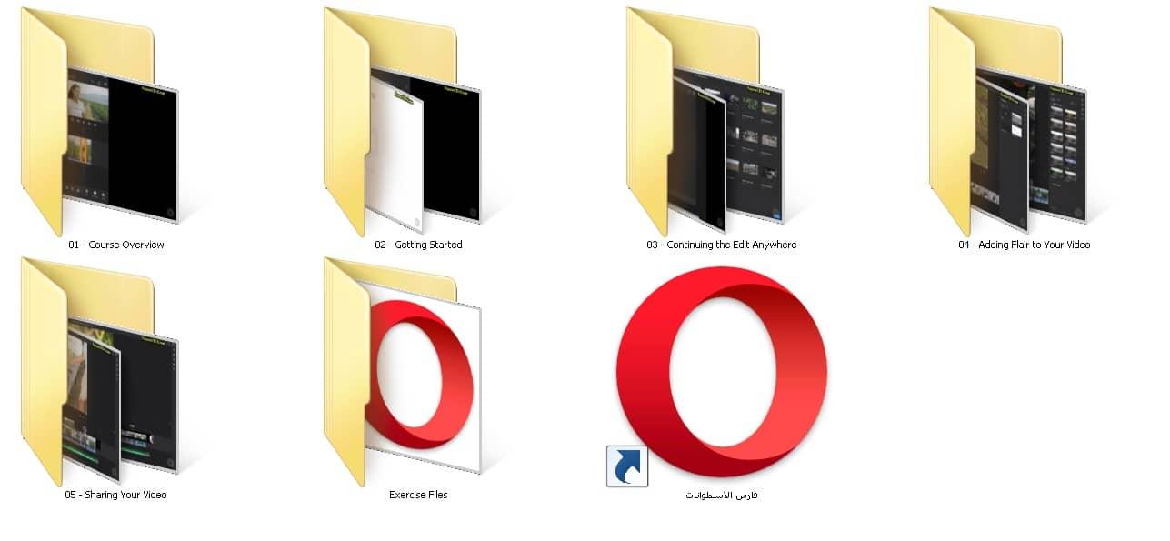 كورس بريمير راش   Adobe Premiere Rush CC Fundamentals