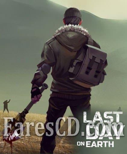 لعبة الاثارة و المغامرة للاندرويد | Last Day on Earth Survival MOD v1.11.8