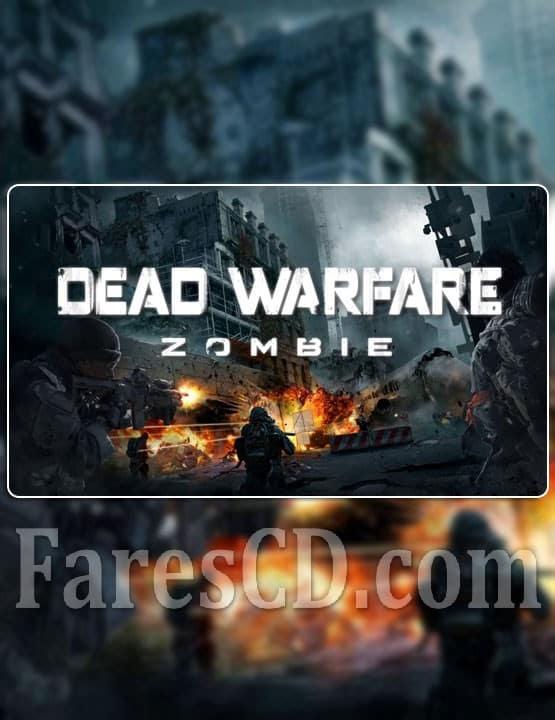 لعبة الاكشن و الزومبى للاندرويد | DEAD WARFARE Zombie MOD v2.3.0.90