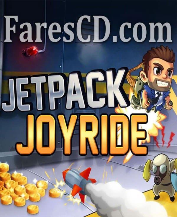 لعبة التسلية و الترفيه للاندرويد | Jetpack Joyride MOD v1.15.1