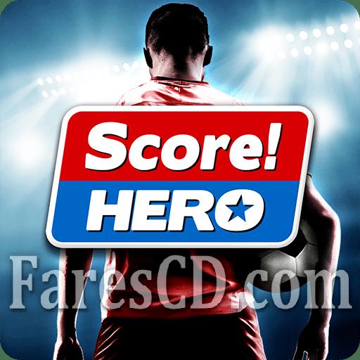 لعبة كرة القدم الاستراتيجية الشهيرة | SCORE! HERO MOD v2.11