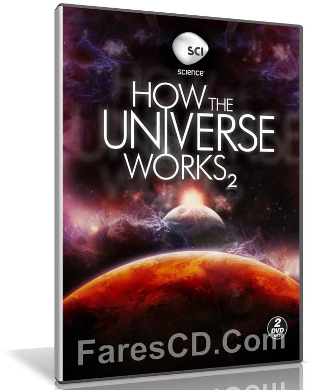 السلسلة الوثائقية كيف يعمل الكون   How The Universe Works   الموسم الثانى مترجم