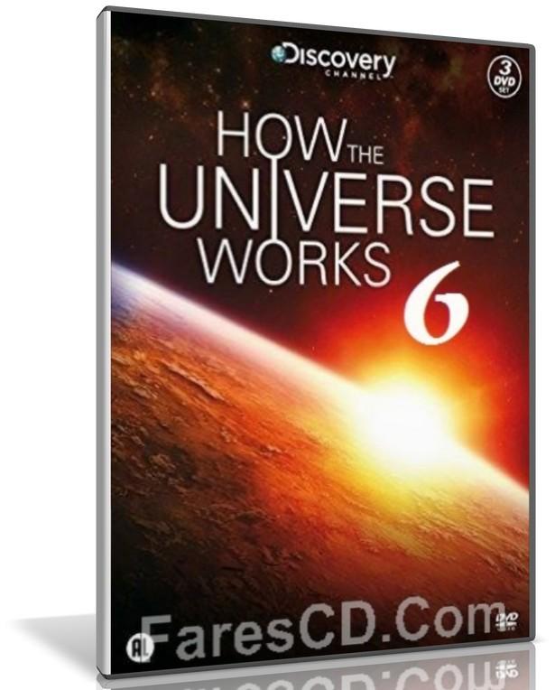 السلسلة الوثائقية كيف يعمل الكون | How The Universe Works | الموسم السادس مترجم
