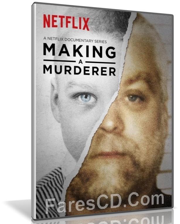 السلسلة الوثائقية Making a Murderer   الموسم الأول مترجم