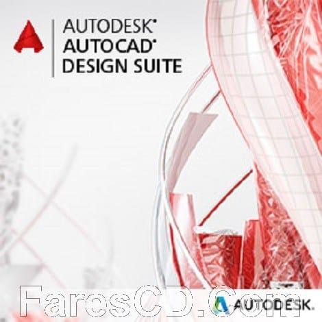 تجميعة أوتوكاد الشاملة للتصميم   Autodesk AutoCAD Design Suite Premium 2020