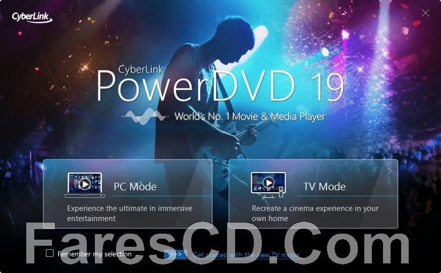 عملاق تشغيل اسطوانات ال دى فى دى | CyberLink PowerDVD Ultra .