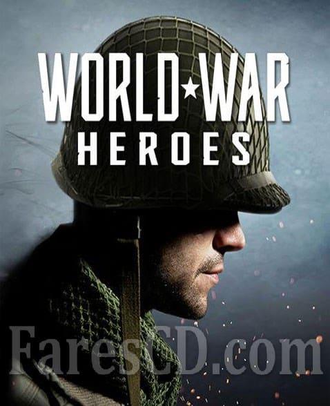 لعبة الاكشن الرائعة للاندرويد | World War Heroes MOD v1.10.5