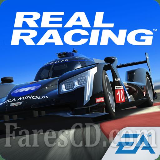 لعبة السيارات الشهيرة للاندرويد | Real Racing 3 MOD