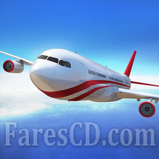 لعبة الطائرات | Flight Pilot Simulator 3D Free MOD v2.0 | أندرويد