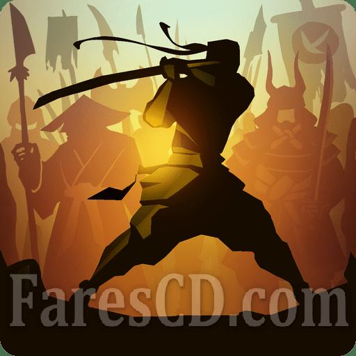 لعبة   Shadow Fight 2 MOD v2.0.3   للأندرويد