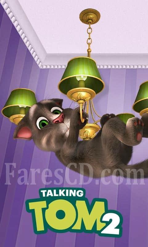 لعبة | Talking Tom Cat 2 MOD v5.3.10.26 | للأندرويد
