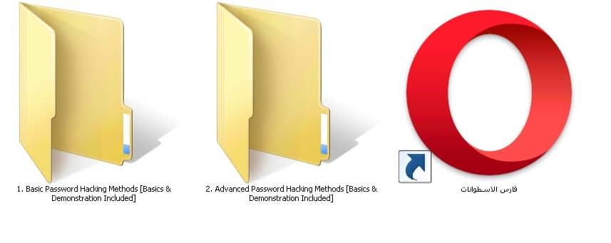 كورس إختراق وحماية كلمات المرور | Complete Password Hacking Course