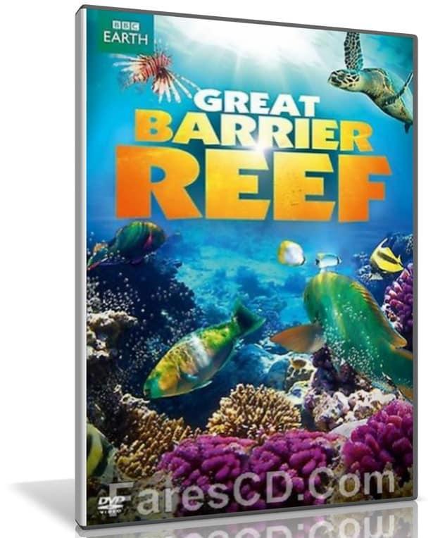 وثائقى الحيد المرجانى العظيم   Great Barrier Reef   مترجم 3 أفلام