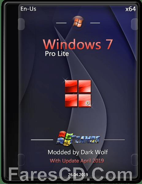 ويندوز سفن برو لايت | Windows 7 Pro Lite X64 | ابريل 2019