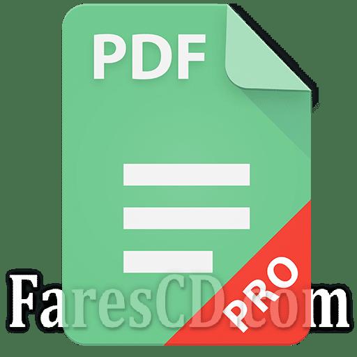 تطبيق قارئ الكتب الأحترافى | All PDF Reader Pro - PDF Viewer & Tools v2.5.0 | أندرويد