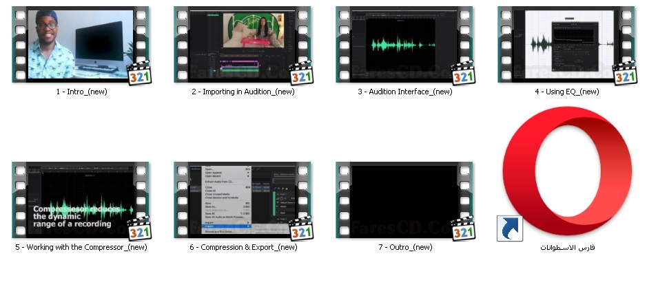 كورس تحسين الصوت بأدوبى أوديشن | Audio Editing 101 Basics