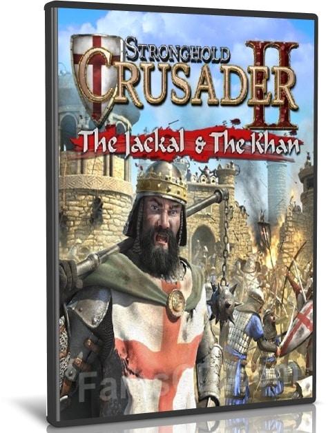 لعبة الحروب الاستراتيجية | Stronghold Crusader 2 The Jackal and The Khan