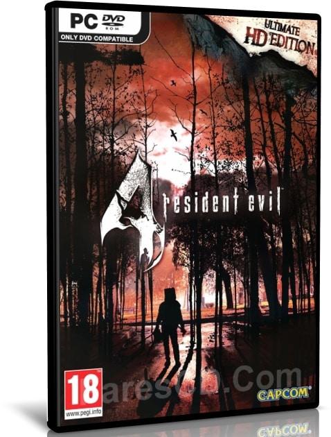 لعبة ريستند ايفل | Resident Evil 4 Ultimate HD