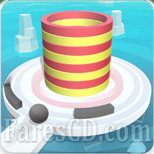 لعبة التسلية و الترفيه | Fire Balls 3D MOD v1.19 | أندرويد