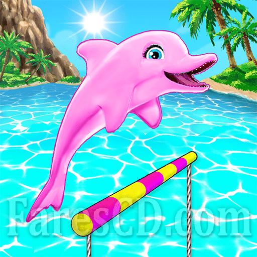 لعبة التسلية و الترفيه | My Dolphin Show MOD v4.23.1 | أندرويد