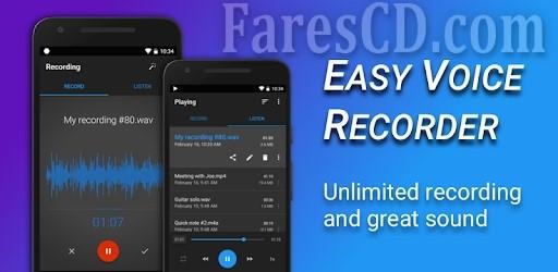 تطبيق تسجيل الملاحظات الصوتية للاندرويد | Easy Voice Recorder Pro