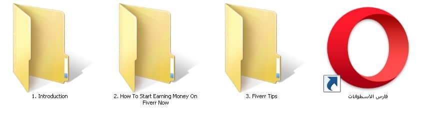 كورس الربح من موقع فايفر   How To Start Earning Money On Fiverr