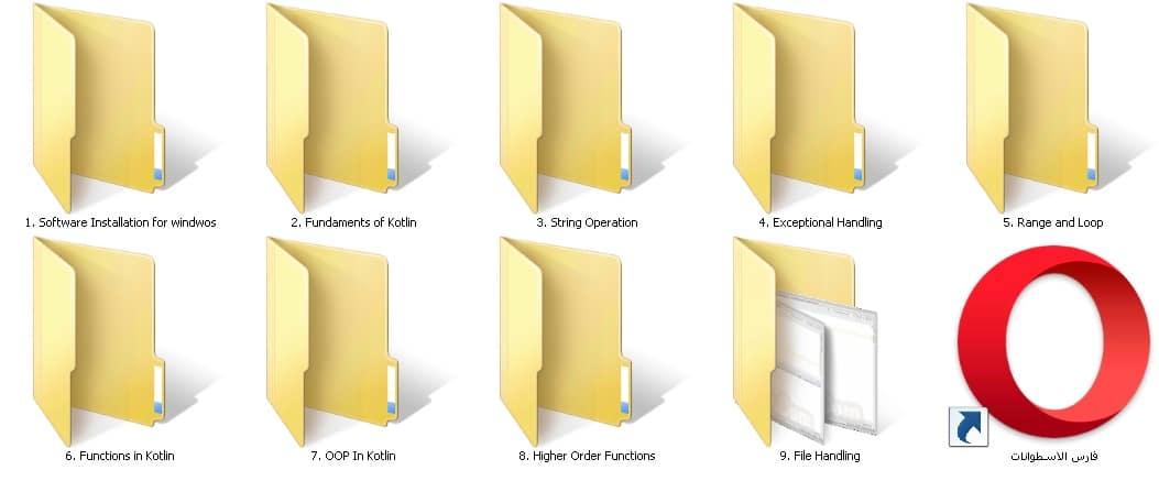 كورس لغة كوتلين | Kotlin Complete step by step guide