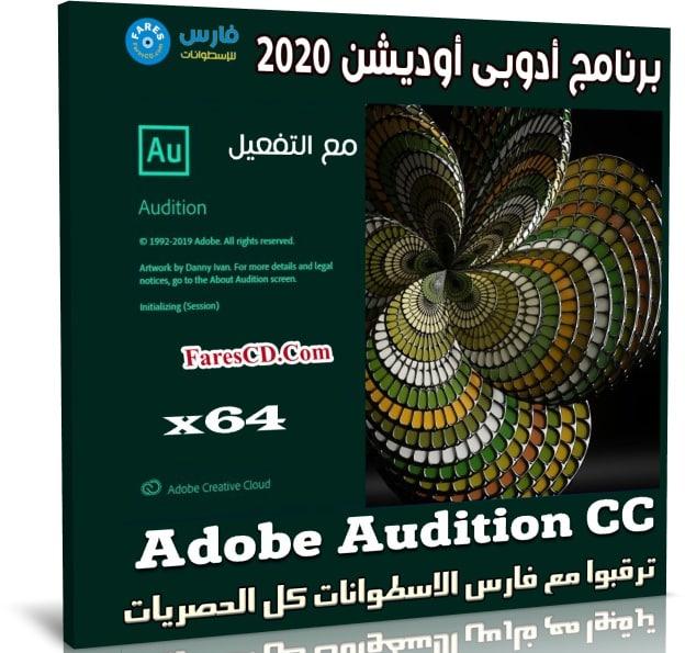 برنامج adobe creative cloud