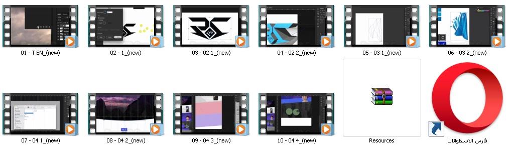 كورس تصميم المواقع بالفوتوشوب   Photoshop Training From Logo To Ui
