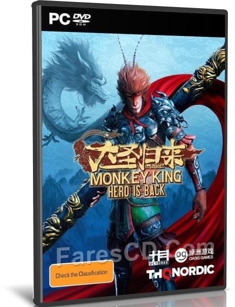 لعبة الاكشن والقتال | MONKEY KING HERO IS BACK