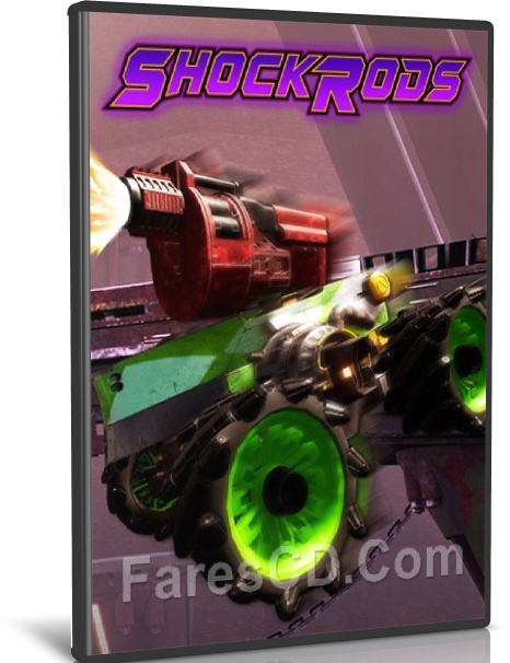 لعبة قتال السيارات | ShockRods