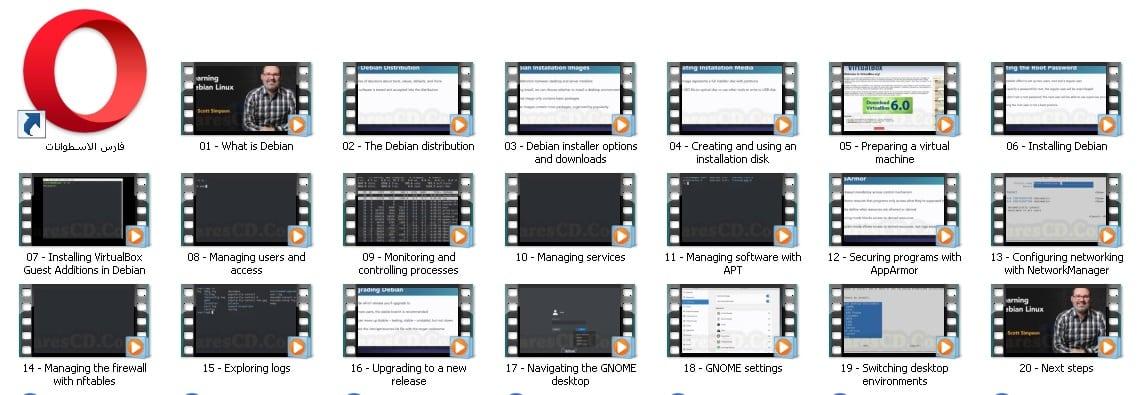 كورس لينكس ديبيان | Learning Debian Linux