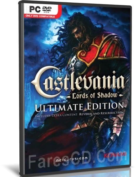 لعبة الاكشن الشهيرة | Castlevania Lords of Shadow Ultimate Edition
